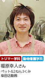 ob_hukuhara