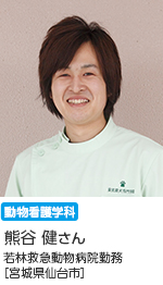 ob_kumagai
